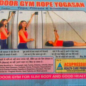 DOOR GYM ROPE EXERCISER