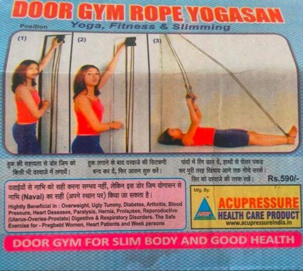 Door Gym Rope Yogasana